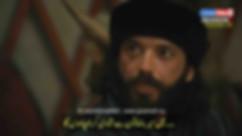 Dirilis Season 5 with Urdu Subtitles EPISODE 54