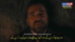 Dirilis Season 5 with Urdu Subtitles EPISODE 51