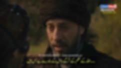 Dirilis Season 5 with Urdu Subtitles EPISODE 49