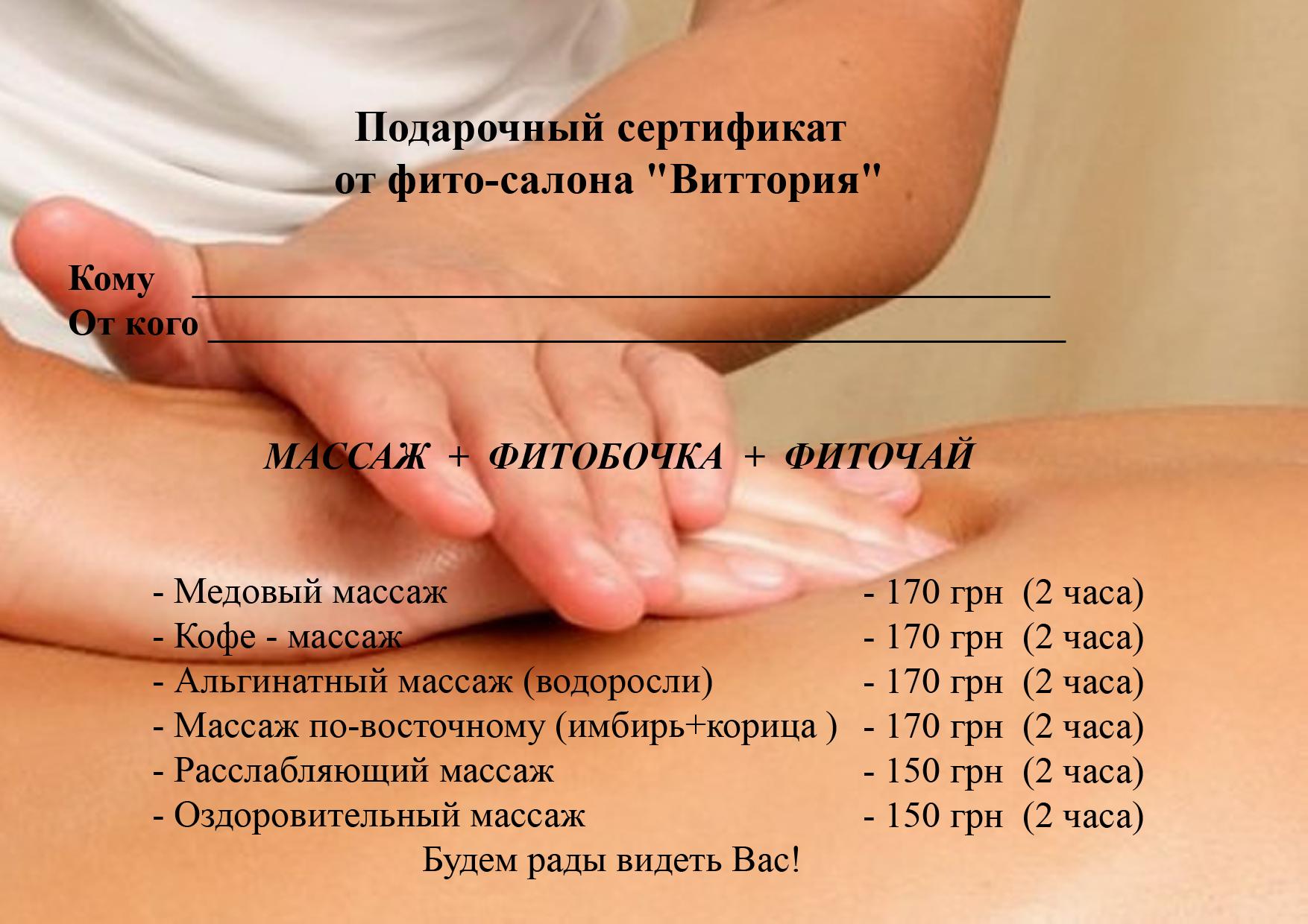 porno-ogromnie-chleni-massazh