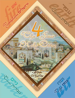 The 4 Holy cities magazie