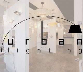 UrbanLighting