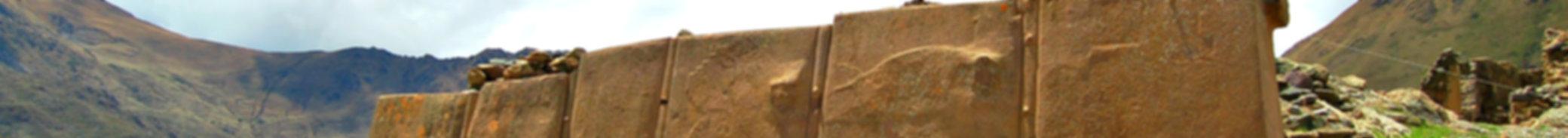 Banner ollantaytambo.jpg