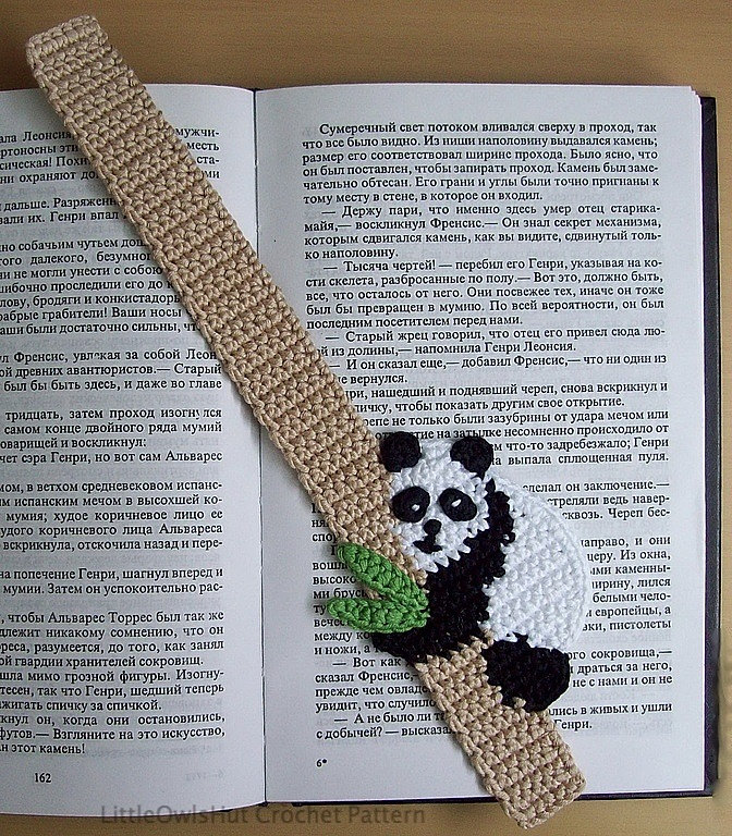Free Crochet Cat Bookmark Pattern