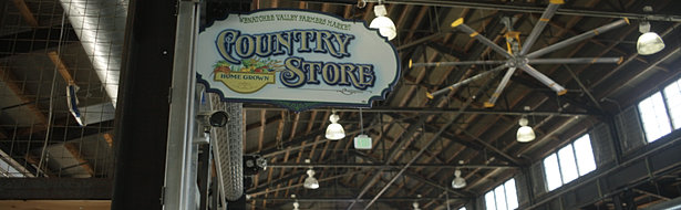 WVFM Country Store