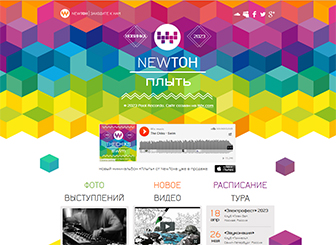 Релиз альбома Template - Стильный и яркий шаблон для сайта поможет привлечь внимание к выходу вашего нового альбома. Легко настройте любые элементы дизайна, добавьте аудио и тексты, ссылки на свои страницы в соцсетях.
