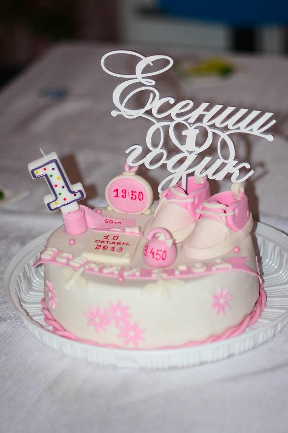 Топпер на торт 1 годик