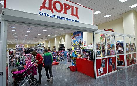Магазин расположен по адресу:г кирово- чепецк