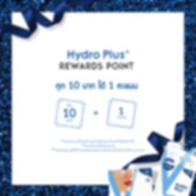 hydro gift final3-fb-01.jpg