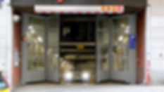 Vikport vikportar glasade fönster gångdörr utrymningsdörr