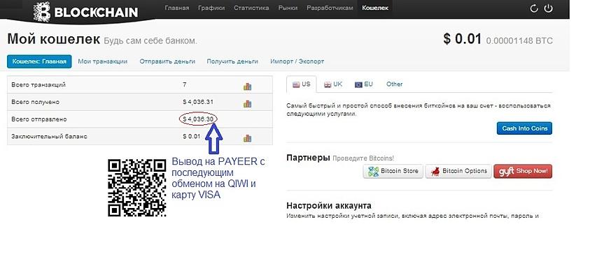 zebra-bitkoin-registratsiya-11