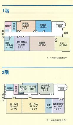 宗岡公民館見取り図.jpg