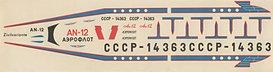 Декаль An-12 №1