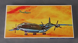 An-12 (коробка)
