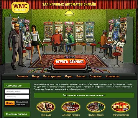 Цнт games игровые автоматы управление игровые автоматы играть бесплатно эльдорадо