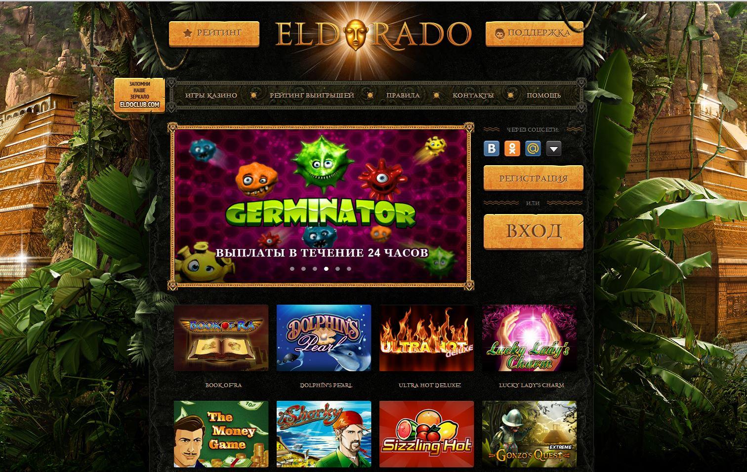 ПАРТНЕР ФОРУМА - Casino X описание и отзывы | Казино Икс (casino-x