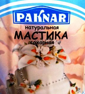 20120826_135820.jpg