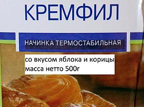 20120810_160008.jpg