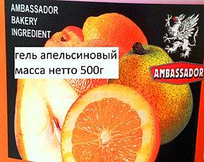 20120810_155744.jpg