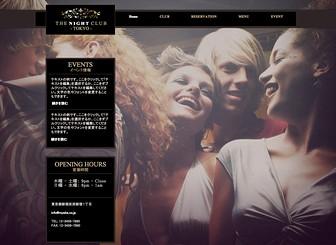 ナイトクラブ Template - 背景写真でサイト全体の雰囲気を作る、クラブ、バー、レストラン向けテンプレートです。予約の受け付け、イベント情報、飲食メニューなど、コンテンツも充実。お店の雰囲気が伝わる写真を追加して、素敵なサイトを作成しましょう!