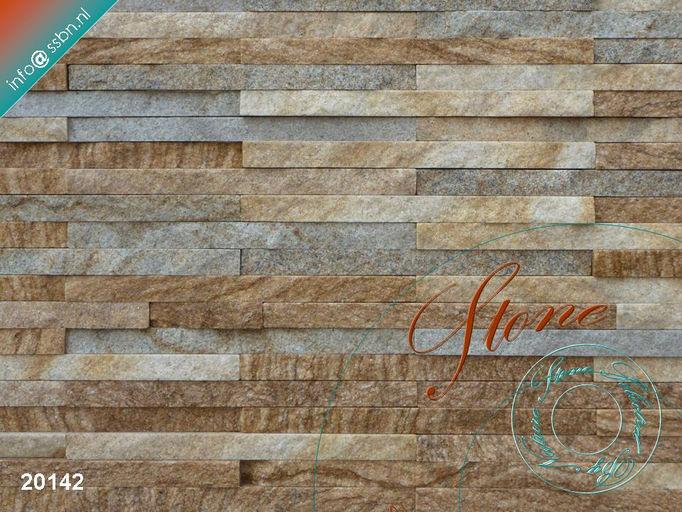 Sierstenen Muur : SSBN NATUURSTEEN Natuurstenen producten voor de tuin ...