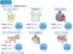 ecolotex-catalog-jp-消臭試驗.jpg