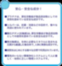 ecolotex-catalog-jp-鉑金塗層構造-7a.png