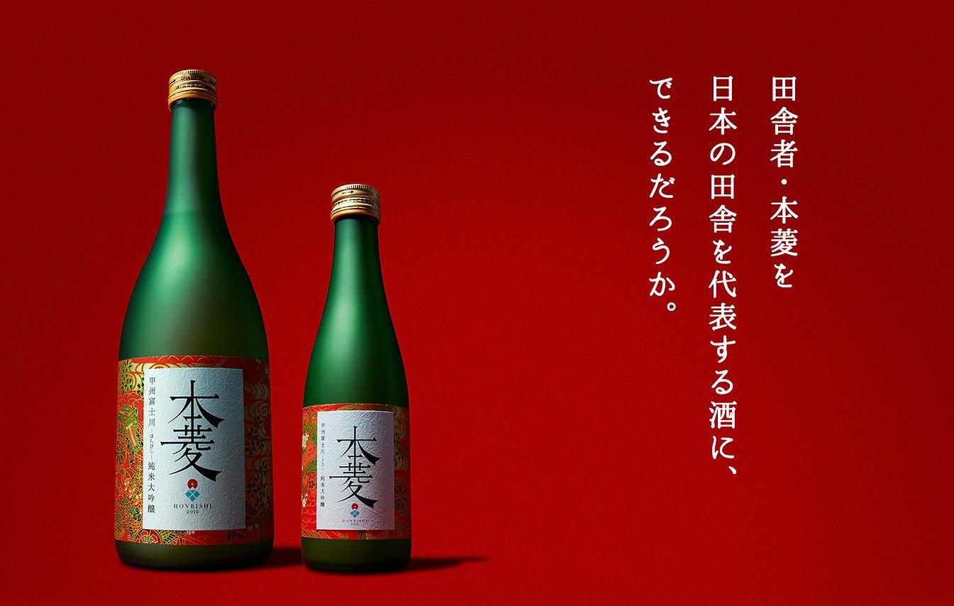 machiiku fujikawa