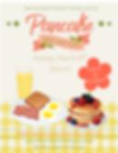 SHS Breakfast Flyer 2020.png