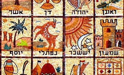Image result for שבטי ישראל
