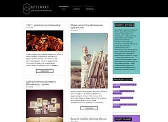 Блог о культуре Template - Удобная форма подачи постов, минималистичный дизайн, список ближайших интересных событий, страницы «Обо мне» и «Контакты» — все элементы этого бесплатного шаблона для блога привлекают внимание. Вы можете без труда настроить каждый из них по-своему, просто кликая мышкой. Отредактируйте и добавляйте свои текстовые, фото- и видеопосты и будьте всегда на связи со своими многочисленными читателями.