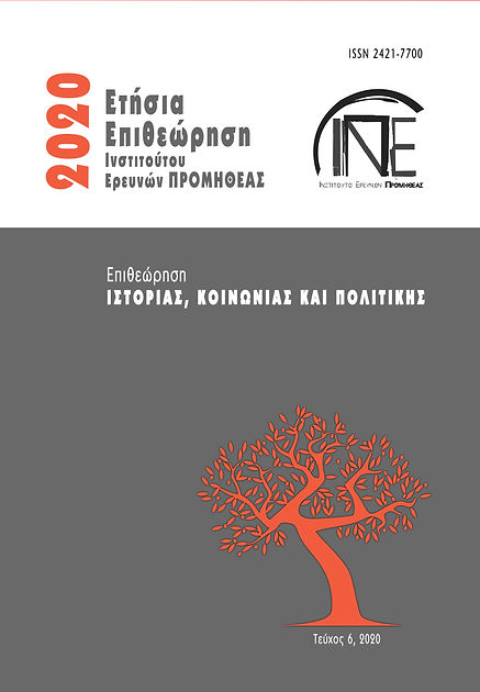 cover front.jpg