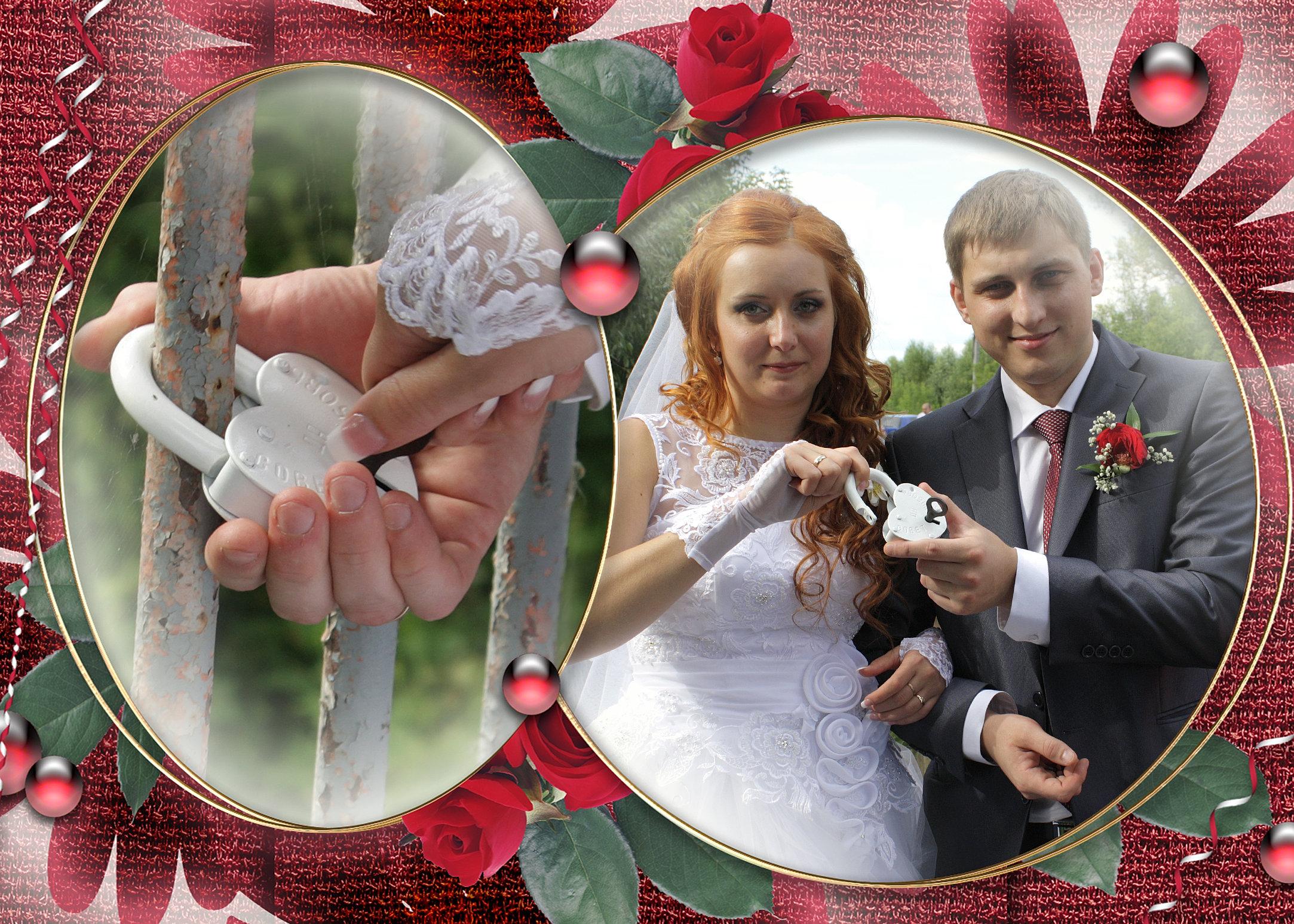 Видеоролики к свадьбе из фото