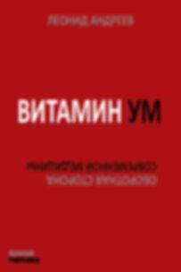 Разрыв с Москвой8.jpg