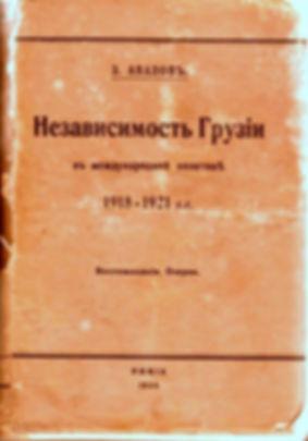 Oblozhko.jpg