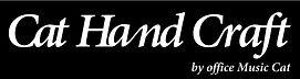 Cat-Hand-Craft-logo.jpg