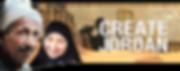 Create-Jordan-Banner.png