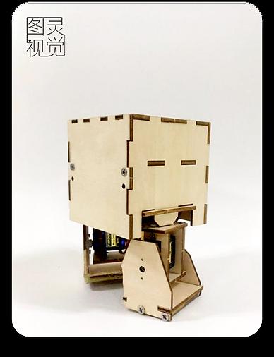 跳舞机器人_3x.png