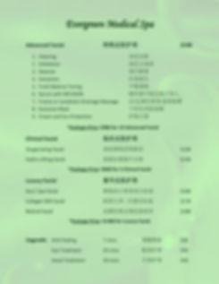 price list used on 20200123.jpg