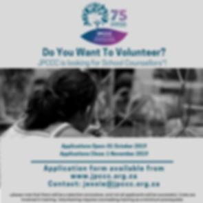 Volunteers Oct 2019.png