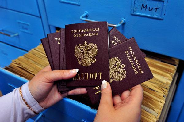 Новые законы иностранцам в 2017 году