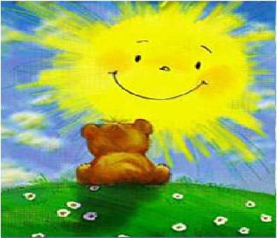 Скачать песню солнечный круг
