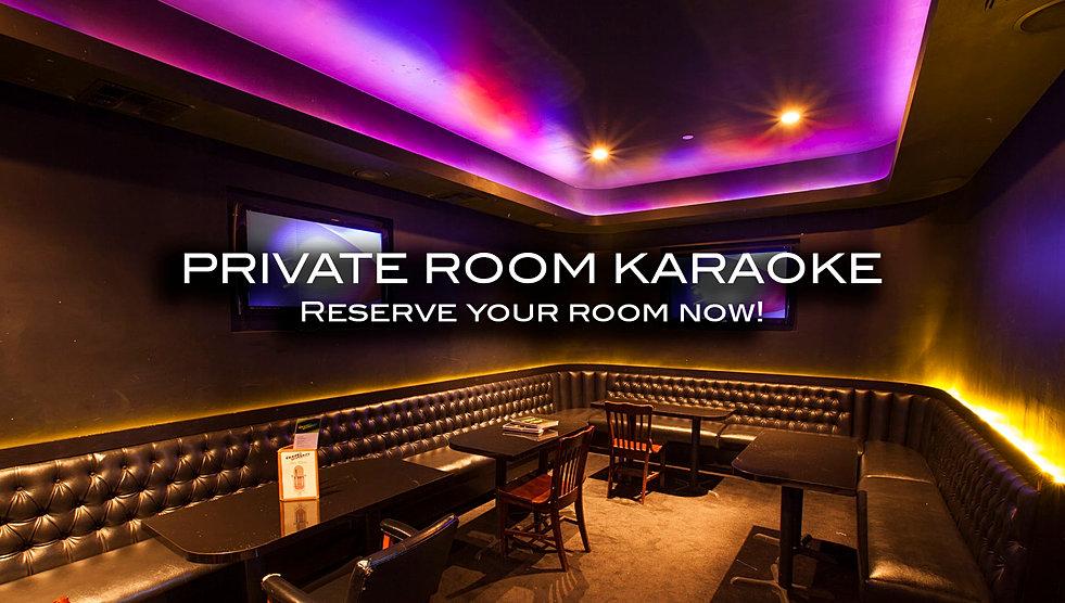 The Common Interest Karaoke Bar Amp Grill