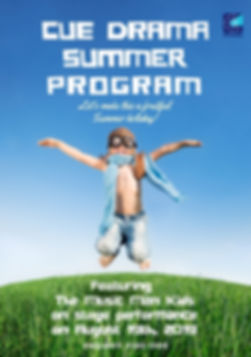 English V. Summer Program.jpg