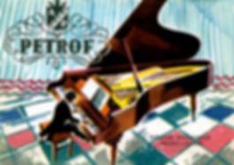Atelier Piano, Ladenie klavirov a pianín, Oprava klavírov a pianín, Servis klavírov a pianín, Richard Šulc, mada music, melody shop, piano servis, Drnek piana, Petrof, Hudobné nástroje, Hudobniny, akcia, zadarmo, výhodný nákup, zľava, výpredaj, Muzikus, pianos, Koňuch, klavire eu, muziker, sťahovanie klavirov, bazar, bazos, pirický, opravy hudobných nástrojov, Antonín Petrof, Kizak, Bujnovska, Matovič, Balog, Hupka klavir, Piano studio, výpredaj, klavírne krídlo, klavír pre začiatočníkov, klavir na predaj, muzikant,