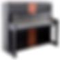 Petrof P125 Bubinga, Atelier Piano, Predaj Klavirov, Ladenie Klavirov, Servis klavirov, Piano, Pianino, MadaMusic,Madashop, Melodyshop, Petrof.cz, certifikovany predaj, Hudba, koncerty, festivaly, Richard Šulc, +421905507317, akcia, zľava , zadarmo