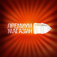 foto-starik-i-molodaya-trahayutsya