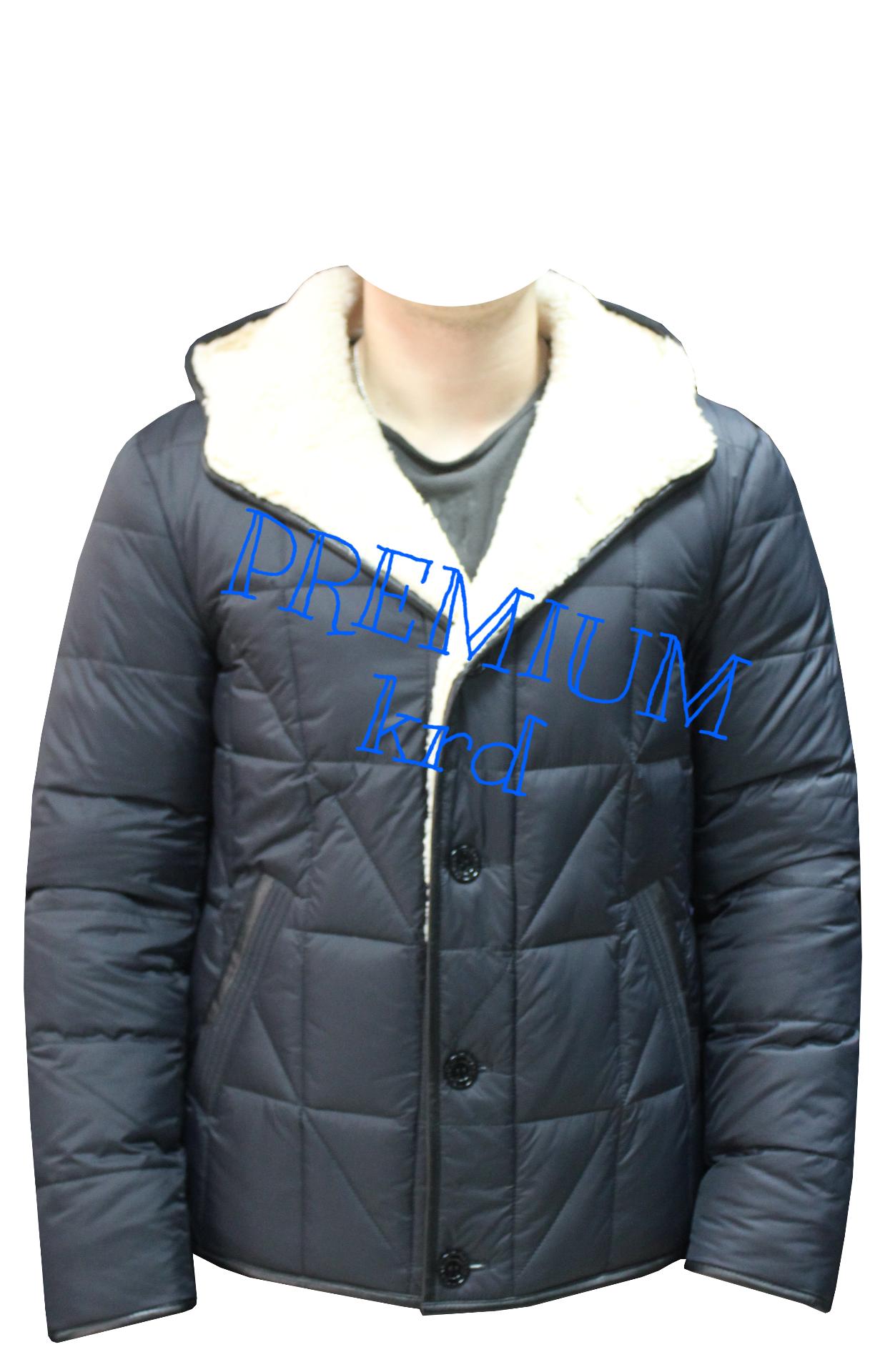 Купить Куртку В Краснодаре Интернет Магазин