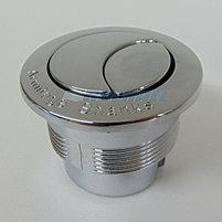 Toilet Spares Flush Valve Button