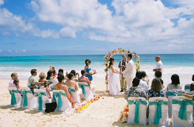 Beach Wedding Nau Bahamas